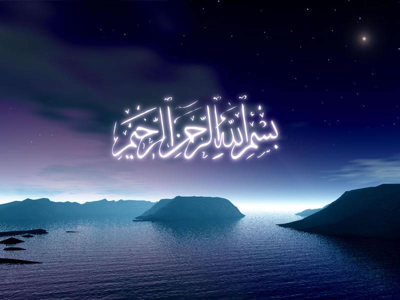 wallpaper islami. 2011 Islamic Wallpapers